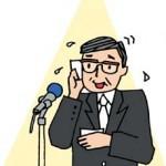 Discours du maire dans AU FIL DES MOTS discours-150x150