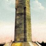 monument-150x150 dans GUERRE 1914 - 1918