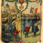 la-croix-de-guerre-1914-1918-150x150 dans PAGES D'HISTOIRE