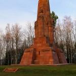 monument-de-la-fontenelle-150x150